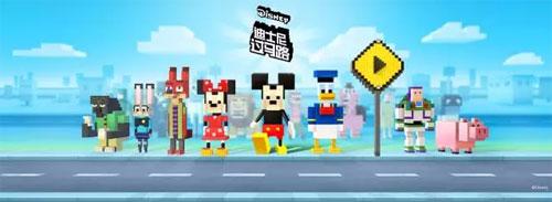 和你最爱的迪士尼角色一起过马路是种怎样的体验
