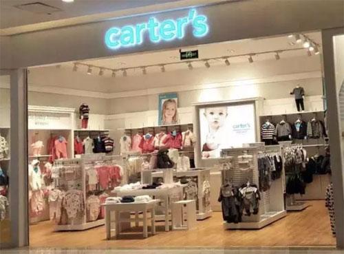 发现惊喜 湖南长沙Carters第一家专柜新店开业咯