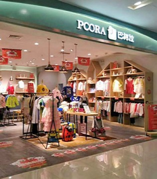 十一假期 PCORA巴柯拉品牌童装总销售额累积突破3600万