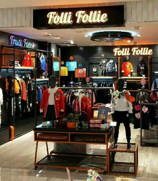 FolliFollie童装秋冬装全新上市 活动第一天业绩突破15万