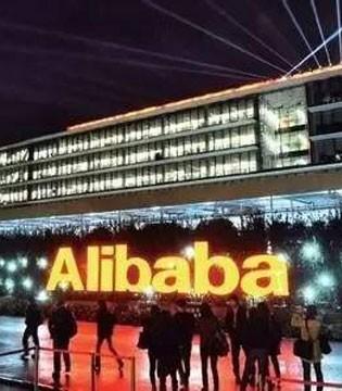 零售一周要闻 阿里巴巴市值超亚马逊