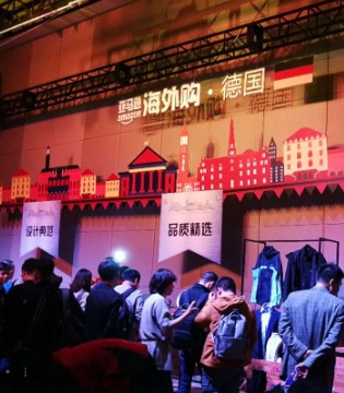 亚马逊中国押注跨境电商 海外购再添筹码