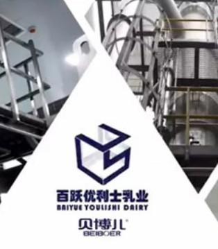 羊乳新力量:最先进的乳制品加工设备就来优利士