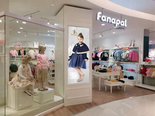 金秋十月 法纳贝儿童装上虞大通购物商城店正式营业