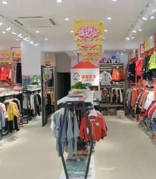 热烈祝贺逗龙王子浙江衢州振兴中路店正式开业啦