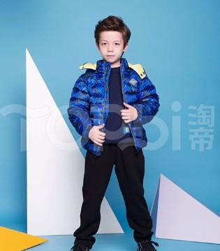 穿上TOPBI淘帝品牌童装2017冬季新品的你让人无法拒绝