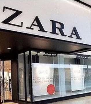 Zara母公司毛利率创新低 Forever 21日本首家旗舰店关闭