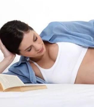 孕期准妈咪千万别长期卧床 会惹大麻烦