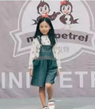Mini Petrel精彩秀场 青岛小麻豆大事件之城阳利客来