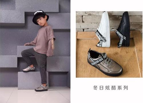 素简回归 暖洋冬趣 哈贝多健康鞋冬季新品上市