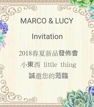 马克露西2018春夏新品发布会即将华丽揭幕