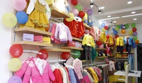缩短厂家到买家的距离 贝乐鼠品牌童装特卖会大促