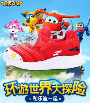 特步儿童与奥飞集团强强联合 重磅推出超级飞侠系列童鞋