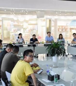 热烈欢迎广东省婴童用品协会及零售连锁分会领导莅临卓儿