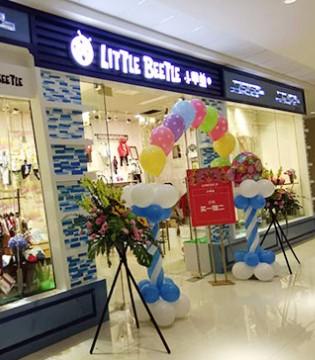 小甲虫Littlebeetle品牌童装云南曲靖万达店今日隆重开业