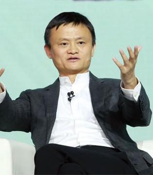 马云获世界首个科技创业名誉博士学位