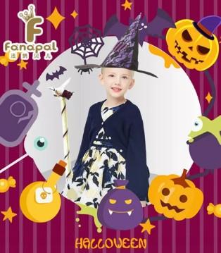 今天就是万圣节啦 穿法纳贝儿童装来装扮自己吧
