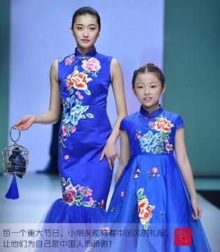 中国国际时装周—汪小荷2018春夏装发布会 手稿抢先看