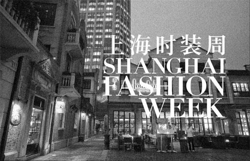 看笛莎公主2018春夏系列如何惊艳上海时装周