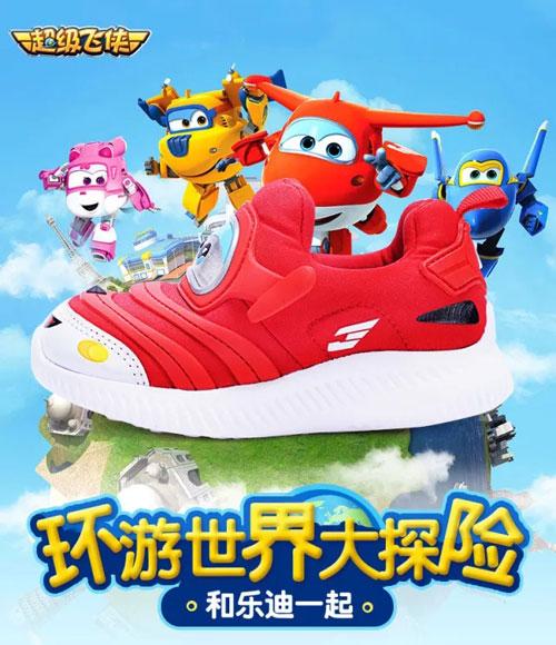 特步儿童重磅出击 超级飞侠童鞋双11提前放价