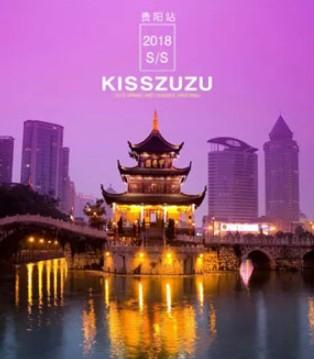 KISSZUZU 18春夏新品订货会太原站、贵阳站、福州站圆满成功