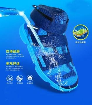 机能与时尚结合 帮登防水科技让您不惧风雨 肆意出行