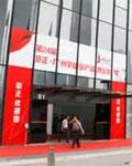 行业盛宴 华裔三精邀请您参加第26届京正・广州孕婴童展