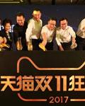 """天猫、京东、苏宁双11怎么玩""""新零售"""""""