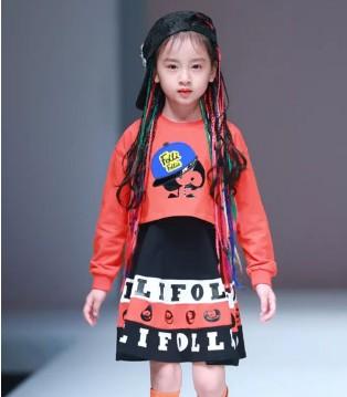 Folli Follie 2017偶像国际时装周临沂赛区决赛特约嘉宾指定品牌