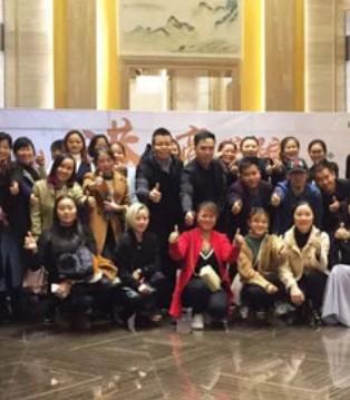 热烈祝贺 爱心果港诚商学院第一期贵州站圆满成功