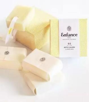 法国婴儿护理enfance 为您特推4款Enfance产品