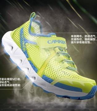 好厉害 CAMKIDS品牌这里有一款会呼吸的网纱童鞋