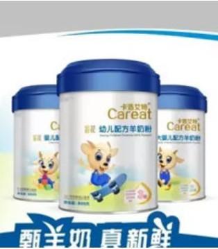 合适的奶粉很重要 卡洛艾特为宝宝选择一款好奶粉