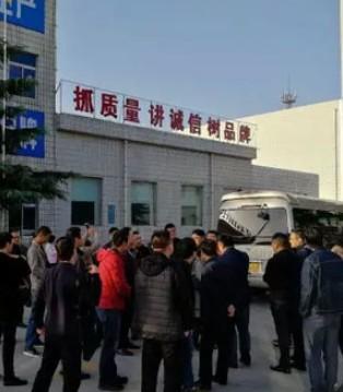 第22批陕西羊乳大丰收 10家企业52个配方注册获批