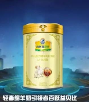 益贝比绵羊奶粉:喝牛奶过敏的宝宝可以喝绵羊奶吗