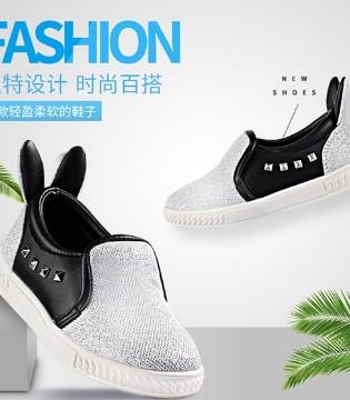 不一样的潮流精品童鞋 认准四季熊品牌