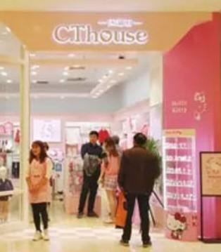 cthouse采童庄新店开业啦 小伙伴们赶快约起来