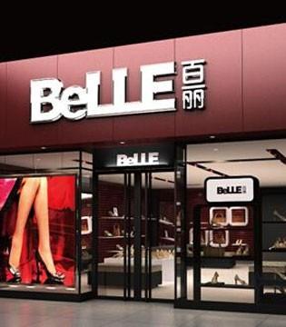 张磊接手刚退市的百丽 布局新零售玩跨界