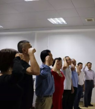 爱华毛织工艺有限公司党支部学习贯彻党的十九大精神主题会