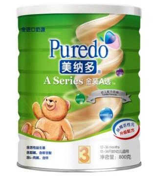 创新引领发展 美纳多奶粉用高品质护宝宝舌尖上的安全
