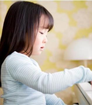 孩子学钢琴有这六大好处 如何让孩子快乐地学钢琴