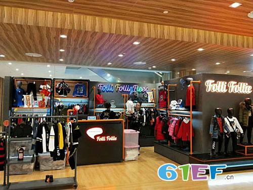 国际轻奢潮牌Folli Follie上海八佰伴店喜迎VIP消费5000多