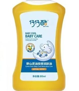 汉培仕:冬天到了怎么帮宝宝选择护肤品