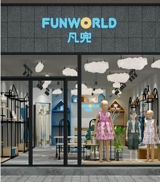 Fun World凡兜终端新形象  与你一起见证新的启航