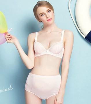 孕妇内裤高腰好还是低腰好 选择内衣注意哪几个方面