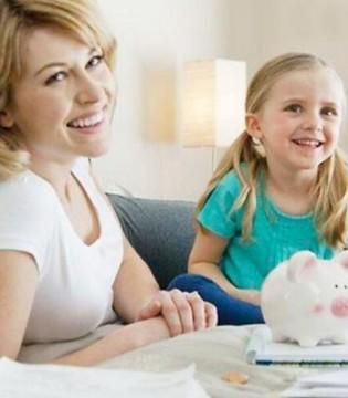 如何让孩子明白钱来之不易 如何培养孩子储蓄习惯