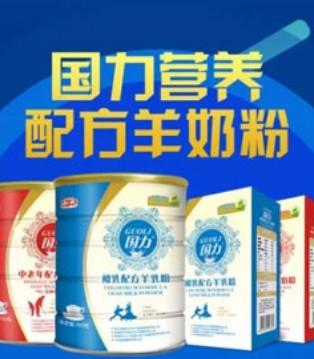 """和氏乳业:从中国""""羊文化""""到""""羊奶文化""""探究"""