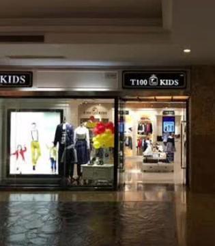 潜伏十多年的T100终于迎来春天 看它如何玩转高端童装市场
