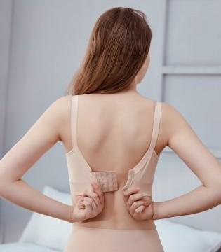 孕期不戴胸罩 竟然有这些危害 孕妈注意了