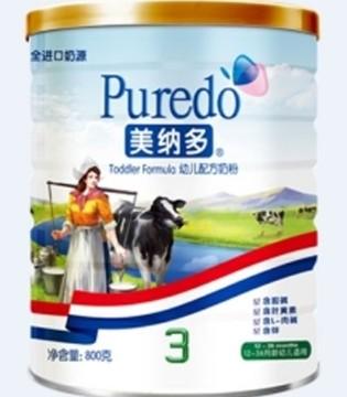 美纳多解决奶粉喂养难题 让宝宝健康活力每一天
